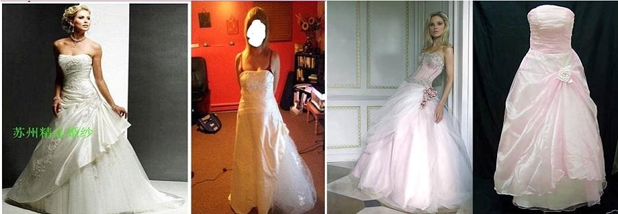 Arnaque Acheter sa robe de mariée sur Internet